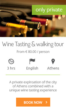 Wine Tasting & Walking Tour